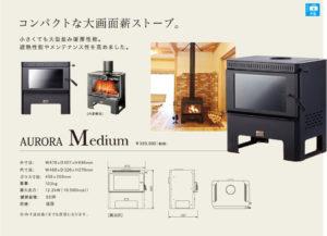 stove_arora_a_04