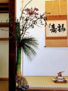 根付き竹飾り